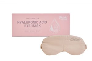 Pink eye mask packaging and beige face mask_563A5120_300dpi (1)